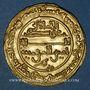 Monnaies Maghreb. Almoravides. 'Ali b. Yusuf (500-537H). Dinar 531H, Nul Lamta, avec Sir (héritier)