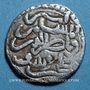 Monnaies Maghreb. Almoravides. 'Ali b. Yusuf (500-537H). Qirat argent, avec Tashfin b. 'Ali