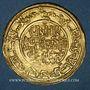 Monnaies Maghreb. Almoravides. Tashfin b. 'Ali (537-540H). Dinar 539H, Aghmat