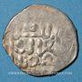 Monnaies Maghreb. Dila'ites (vers 1064-1075H = 1654-1664). Dirham anonyme n. d.