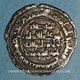 Monnaies Maghreb. Fatimides. al-Hakim (386-411H). 1/2 dirham 387H. al-Mansuriya