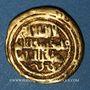 Monnaies Maghreb. Fatimides. al-Hakim (386-411H = 996-1021). 1/4 de dinar or frappé à al-Mahdiya (Tunisie).
