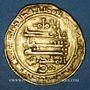 Monnaies Maghreb. Fatimides. al-Mahdi (297-322H). Dinar 311H, al-Mahdiya ( bel exemplaire pour cette date)
