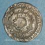 Monnaies Maghreb. Fatimides. al-Mu'izz (341-365H). 1/2 dirham 357H. al-Mansuriya