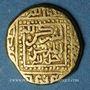 Monnaies Maghreb. Hafsides. Abu Faris 'Abd al-'Aziz II (796-837H). 1/4 de dinar or
