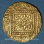 Monnaies Maghreb. Hafsides. Abu Yahya Zakariya (?) (711-717 H). 1/4 de dinar or. Inédit (?)