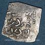 Monnaies Maghreb. Hafsides (vers 700H). Dirham