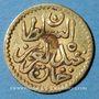Monnaies Maghreb. Huseynites.  Sultan Abd al-'Aziz et Muhammad as-Sadiq Bey (1277-1293H). 5 piastres or 1290