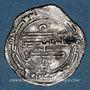 Monnaies Maghreb. Idrissides. Anonyme : descendants d 'Isa b. Idris II (vers 233-280H). Dirham argent (26)7H,