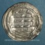 Monnaies Maghreb. Idrissides. Ep. Muhammad b. Idris (213-221H). Dirham 216H. al-'Aliya