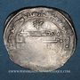 Monnaies Maghreb. Idrissides. Ibrahim b. al-Qasim (vers 270-290H). Dirham (2)70H, al-Basra (Maroc)