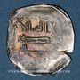 Monnaies Maghreb. Idrissides. Ibrahim b. al-Qasim (vers 270-290H). Dirham. (al-Basra) (Maroc)