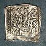 Monnaies Maghreb. Mérinides. 'Abd al-Haqq II (823-869 H). 1/2 dirham