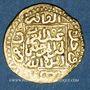 Monnaies Maghreb. Mérinides. Abu Faris 'Abd al-'Aziz II (796-799H = 1393-1396). 1/4 dinar or