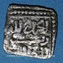 Monnaies Maghreb, Mérinides. Anonyme (8e-9eH = 14e-15e). 1/2 dirham, Sabta (Ceuta)