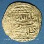 Monnaies Maghreb. Mérinides. Epoque Abu Yahya Abu Bakr (642-656H = 1244-1258). 1/8 dinar or, de style hafside