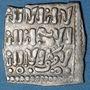 Monnaies Maghreb. Millarès n. d. Imitation du dirham almohade