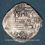 Monnaies Maghreb. Muhammad b. Ahmad (vers 290H). Dirham 287H. Tanger