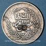 Monnaies Maghreb. Ottomans. Abdul 'Aziz (1277-1293H), avec le Bey Muhammad as-Sadiq. 2 piastres 1290H (cont