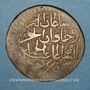 Monnaies Maghreb. Ottomans. Abdul Hamid I (1187-1203H). Billon. Yirmilik (1/2 de riyal) 1198H, Tunis