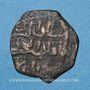 Monnaies Maghreb. Ottomans (Libye). Mahmoud II (1123-1255H). (5) para, Tripoli