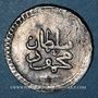 Monnaies Maghreb. Ottomans. Mahmoud I (1143-1168H). 2 kharub 1151H, Tunis