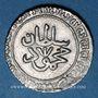 Monnaies Maghreb. Ottomans. Mahmoud I (1143-1168H). 2 kharub 1153H, Tunis