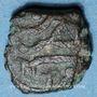Monnaies Maghreb. Ottomans. Mahmoud I (1143-1168H). Hafsi 116(x)H, (Tunis)