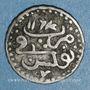 Monnaies Maghreb. Ottomans. Mahmoud I (1143-1168H). Kharub 1164H. Tunis