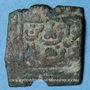 Monnaies Maghreb. Ottomans.  Murad IV (1032-94H).  Mangir bronze, Tunis