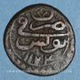 Monnaies Maghreb. Ottomans. Mustafa III (1171-1187H). Burbe 1174H. Tunis