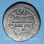 Monnaies Maghreb. Ottomans. Mustafa III (1171-1187H). Burbe bronze 1173H, Tunis