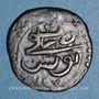 Monnaies Maghreb. Ottomans. Mustafa III (1171-1187H). Burbe bronze 1177H. Tunis