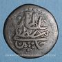 Monnaies Maghreb. Ottomans. Mustafa III (1171-1187H). Burbe bronze 1178H. Tunis