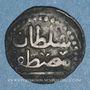 Monnaies Maghreb. Ottomans. Mustafa III (1171-1187H). Kharub 1172H. Tunis