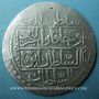 Monnaies Maghreb. Ottomans. Selim III (1203-1222H). 100 para 1203H, Tripoli