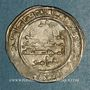 Monnaies Maghreb. Umayyades d'Espagne. Hisham II (1er règne, 366-399H). Dirham 366H. al-Andalus