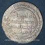 Monnaies Maghreb. Umayyades. Epoque Hisham (105-125H = 724-743). Dirham 112H, Ifriqiya