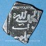 Monnaies Maghreb. Wattassides. Ahmad (vers 932-952H). Dirham billon