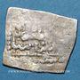 Monnaies Maghreb. Wattassides. Muhammad (fin Xe H). 1/4 de dirham. Miknas
