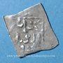 Monnaies Maghreb. Wattassides. Muhammad (fin Xe H). 1/4 de dirham. (Miknas)
