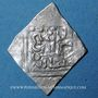 Monnaies Maghreb. Wattassides. Muhammad I (876-910H). 1/4 de dirham.  Miknas