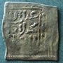 Monnaies Maghreb. Wattassides. Muhammad II al-Burtuqali (910-931H). 1/4 de dirham, revers incus