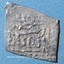 Monnaies Maghreb. Wattassides. Muhammad II al-Burtuqali (910-931H). 1/4 de dirham