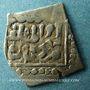 Monnaies Maghreb. Wattassides. Muhammad (non référencé). 1/4 dirham. Miknas