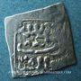 Monnaies Maghreb. Wattassides. Nasir (952-956H). 1/4 dirham