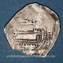 Monnaies Maghreb. Yahya b. (al-Qasim) (vers 270-290H). Dirham, (al-Basra ?) (Maroc)