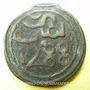 Monnaies Maroc. Alawites. Muhammad IV (1276-1290H = 1859-1873). 4 fals 1288H, Fez