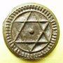 Monnaies Maroc. Alawites. Muhammad IV (1276-1290H = 1859-1873). 4 fals 1288H, Marrakesh