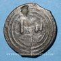 Monnaies Moulay Hisham (1205-1212H = 1790-1797)fals 1211H, Marrakesh. Seul type de fals connu pour ce prét